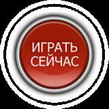 krasnaya-knopka