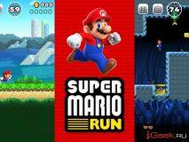 Стала известна дата выхода игры Super Mario Run на Android