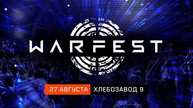 Летом Москва встретит любителей компьютерных игр на турнире WARFEST