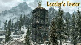 Скайрим башня азуры