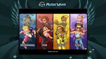 музыкальная битва игра