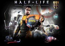 Half-Life 2 играть онлайн бесплатно без регистрации и смс